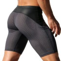 Michka Cycle Short - Grey